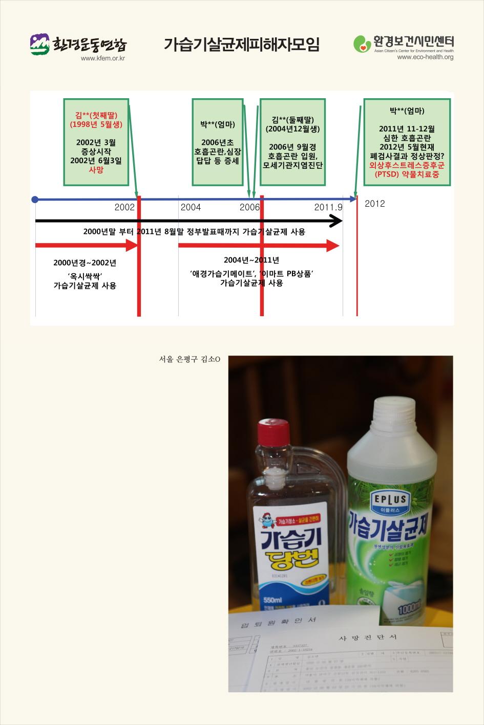 10_16 은평 김소연.jpg