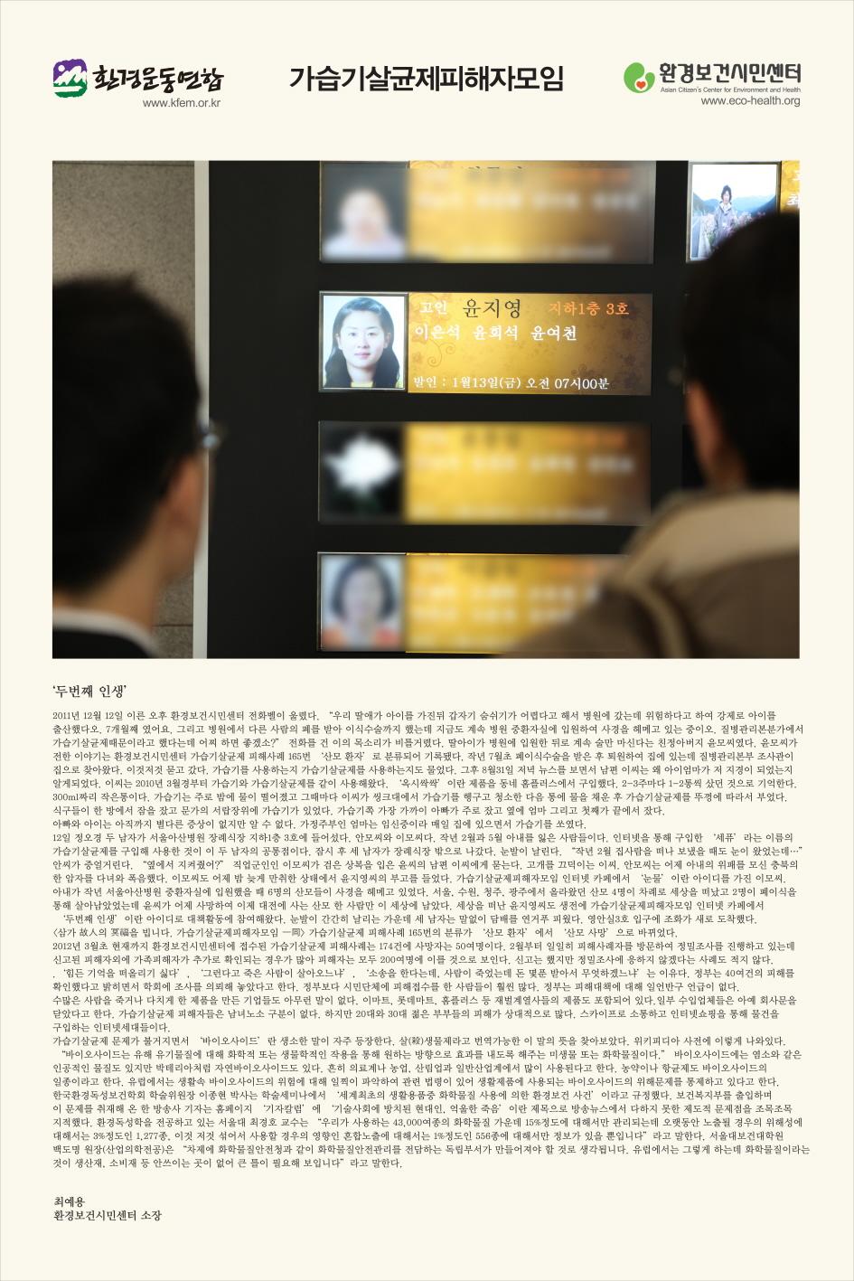 10_05 서울 윤지영.jpg